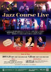 en1685_Jazz_front_1219
